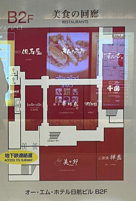 美食の回廊のフロアマップ