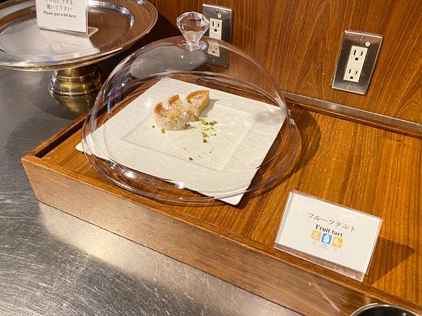 フルーツタルト(ホテル日航大阪セリーナのランチブッフェ)