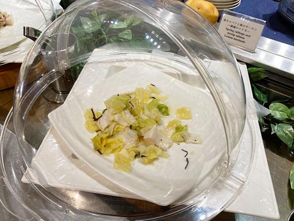 春キャベツと葱のサーモン~檸檬のマリネ~(ホテル日航大阪セリーナのランチブッフェ)