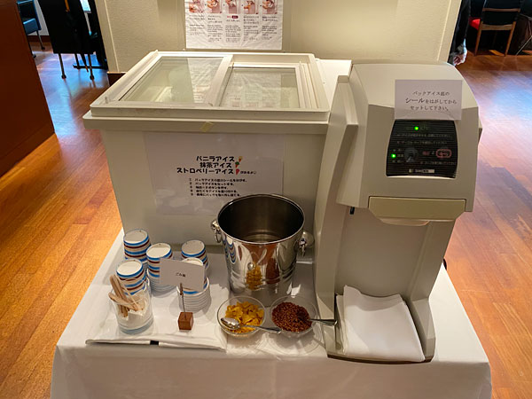 ソフトクリームコーナー(ホテル日航大阪セリーナのランチブッフェ)