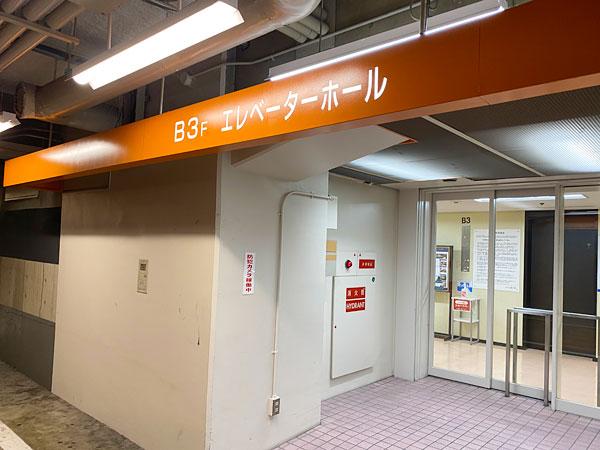 ホテル日航大阪駐車場につながる地下3Fのエレベーターホール