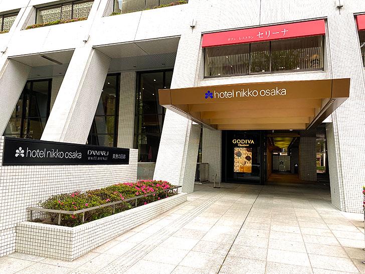 ホテル日航大阪のエントランス
