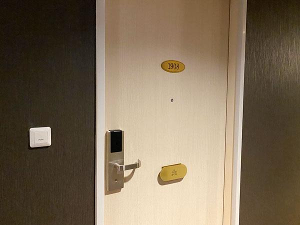 ホテル日航大阪の1908号室