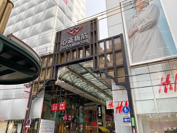 心斎橋筋商店街とユニクロ