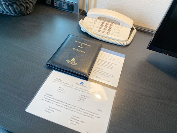 ホテル日航大阪のデスク上の電話