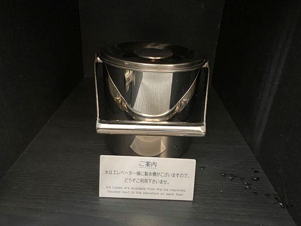 ホテル日航大阪のアイスペール