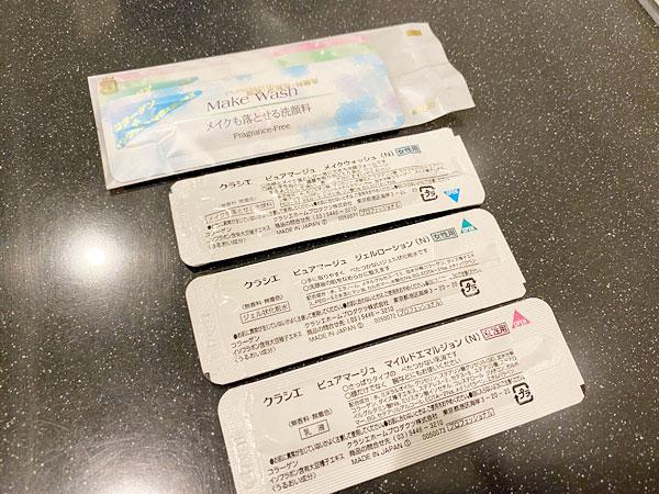 リーガロイヤルホテル大阪のアメニティ(女性用化粧品)