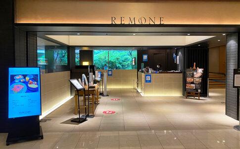 リーガロイヤルホテル大阪の朝食会場のリモネ