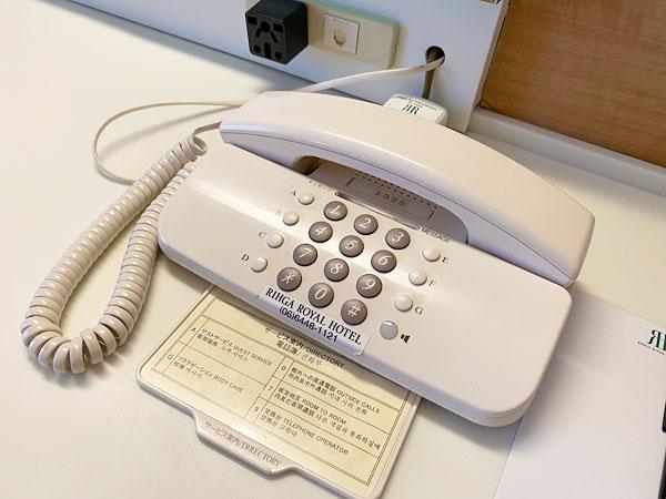 デスク上の電話(リーガロイヤルホテル大阪)