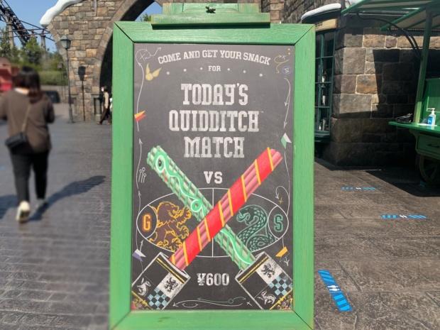 マジックニープカートの看板