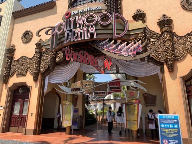 ハリウッドドリームザライドの出入り口