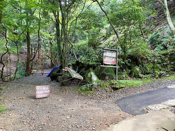 嵐山モンキーパークの山道の順路案内