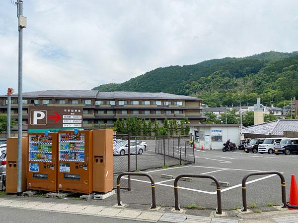 阪急嵐山駐車場
