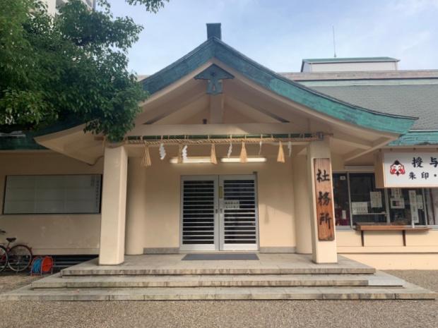 今宮戎神社の社務所