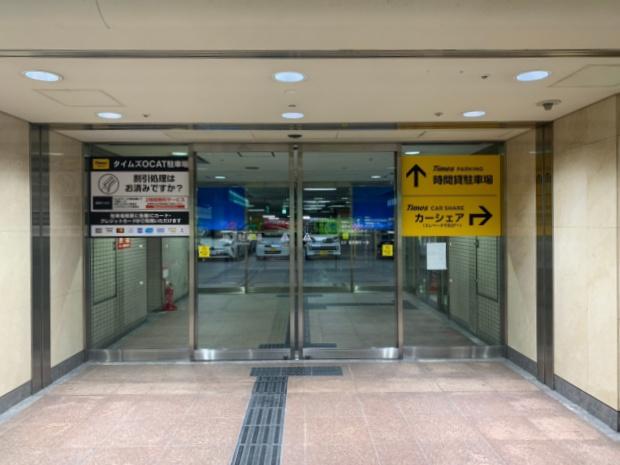 OCATの駐車場の出入り口