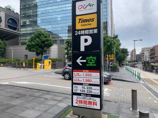 OCATの駐車場の看板