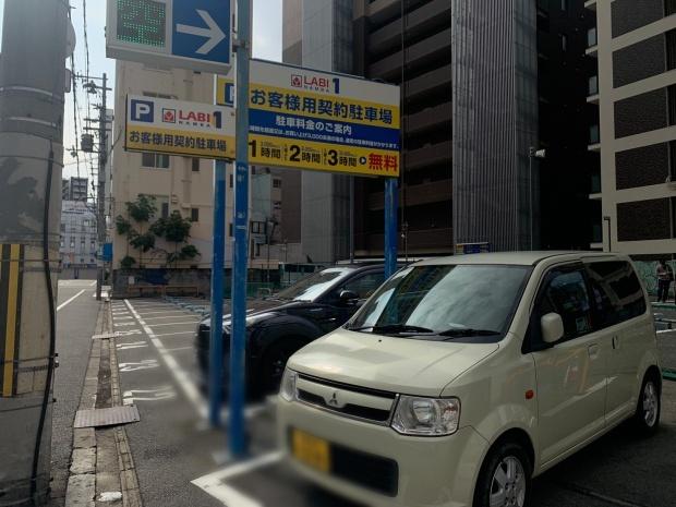 ヤマダデンキLABI1の駐車場