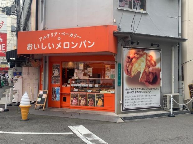 日本橋のおいしいメロンパン
