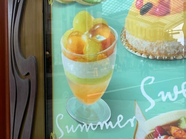 ビバリーヒルズブランジェリーの夏デザート