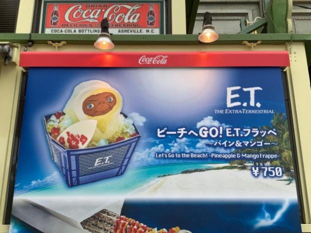 E.T.ビーチへGO!E.T.フラッペパイン&マンゴー