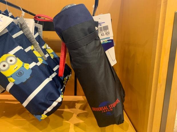 USJの折り畳み傘