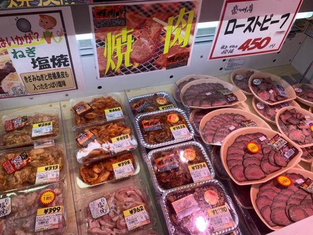黒門市場のお肉