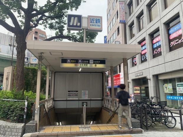 日本橋駅10番出口
