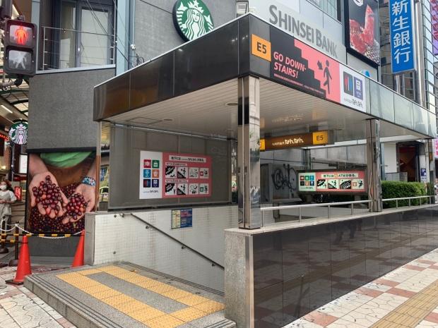 難波駅E5出入り口