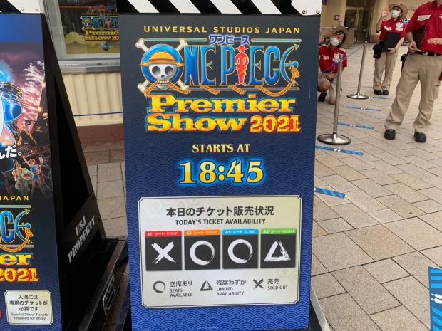 ワンピースプレミアショー2021の看板