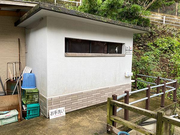 淡路島モンキーセンターのトイレ