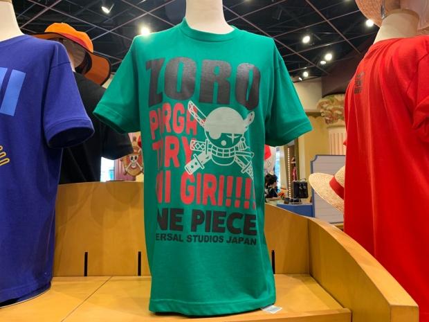 ゾロのTシャツ