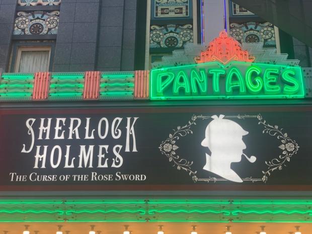 シャーロックホームズの看板