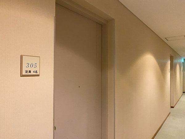 シーアイガ海月の部屋と廊下