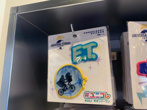 E.T.の刺繡シール
