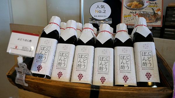 丹波ワインのショップで売れているぶどうポン酢